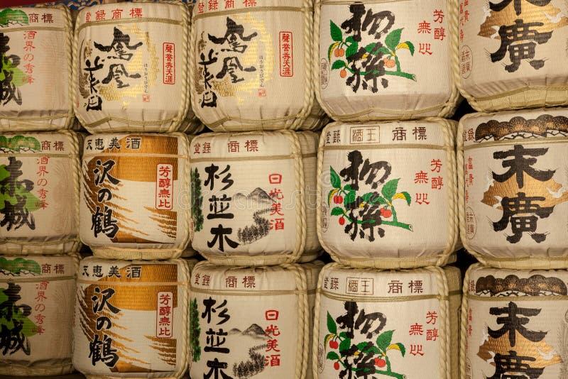 被堆积的桶缘故在日光日本 库存照片