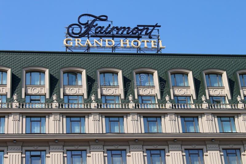 被开张的链fairmont旅馆kyiv新是 图库摄影