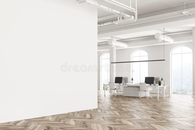 被成拱形的窗口白色办公室内部死墙 库存例证