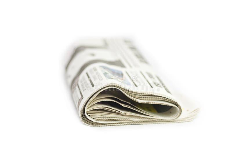 被折叠的报纸 库存照片