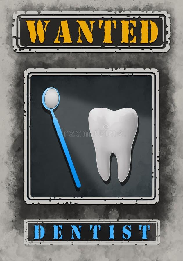 被要的牙医海报例证,高分辨率 库存例证