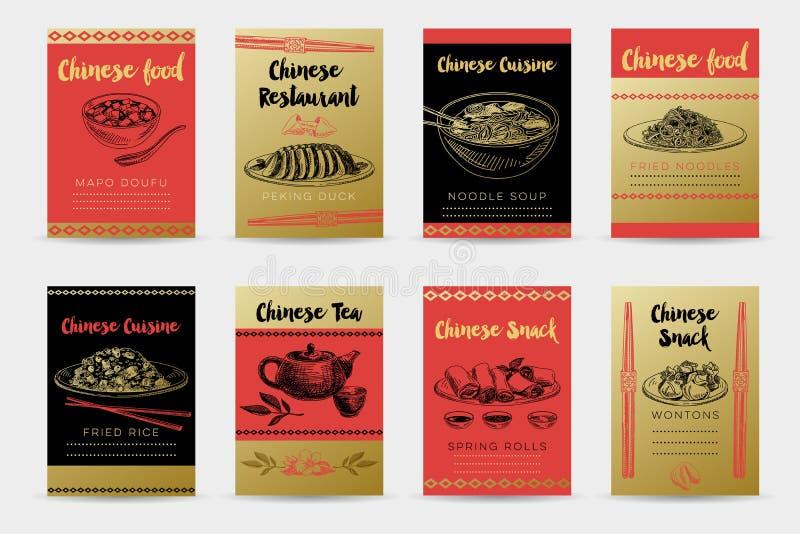 被设置的传染媒介手拉的剪影中国食物横幅 皇族释放例证