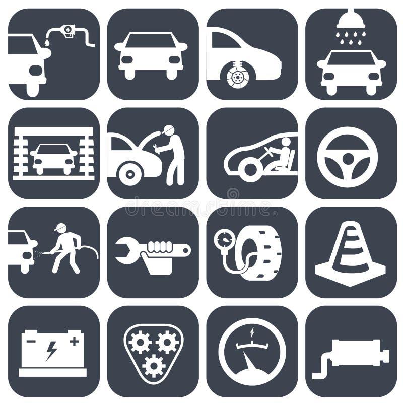 被设置的传染媒介自动汽车和技工象 汽车零件套修理象传染媒介例证 汽车服务维护象 向量例证