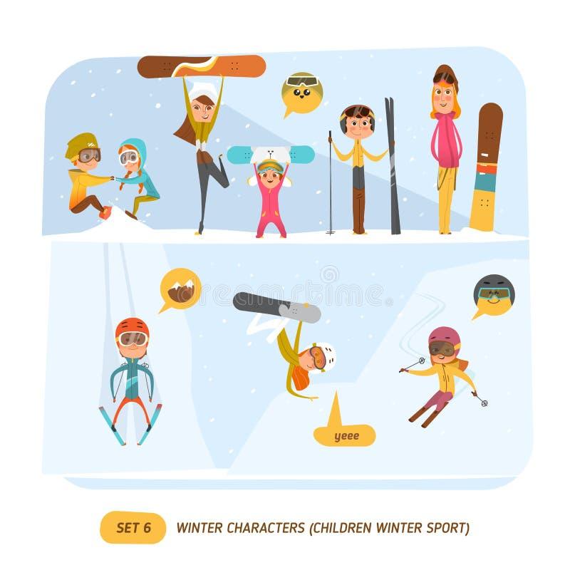 被设置的冬天字符 体育运动 库存例证