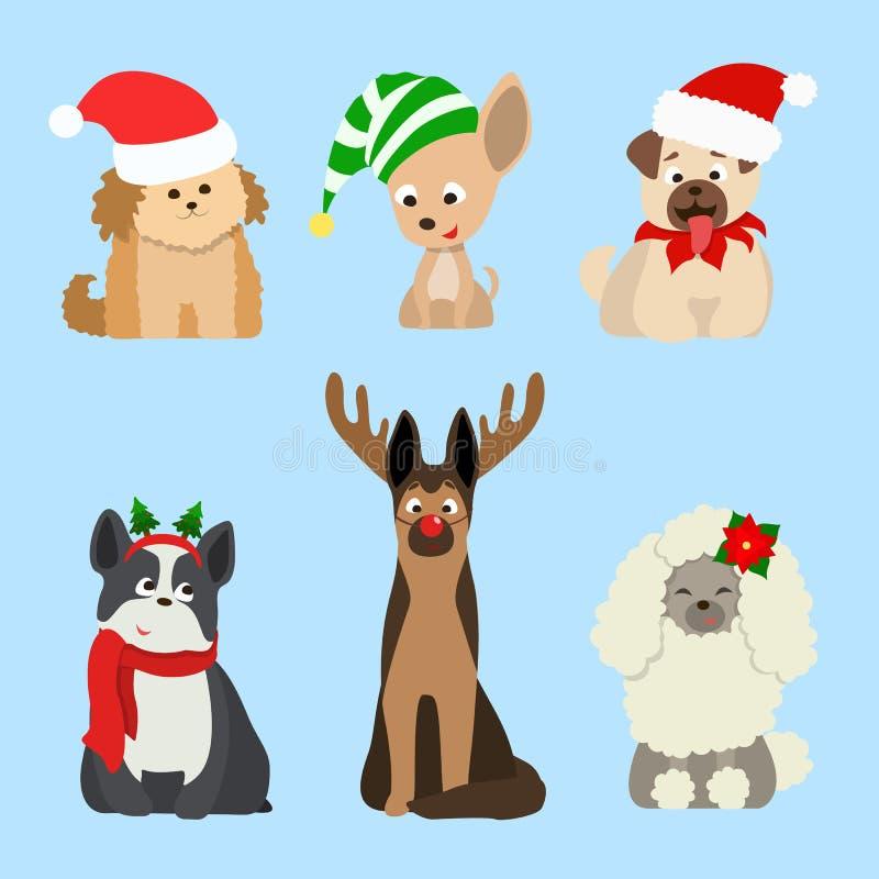 被设置的圣诞节狗 向量例证