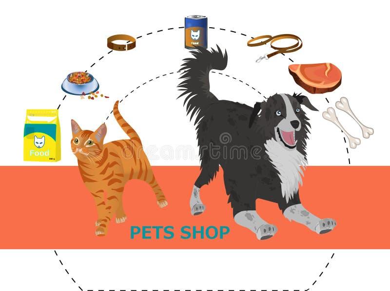 被设置的宠物店装饰象 库存例证
