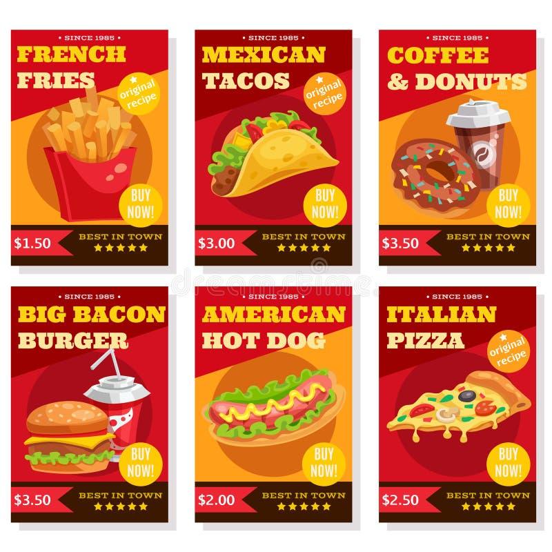 被设置的快餐海报 向量例证