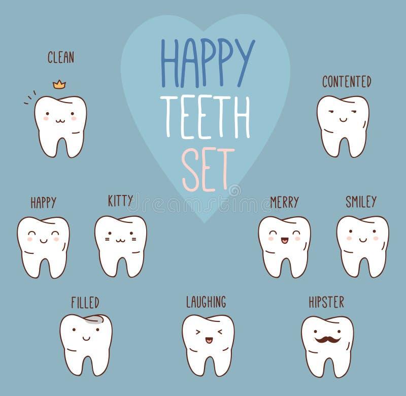 被设置的愉快的牙 您的设计的牙齿收藏 库存例证