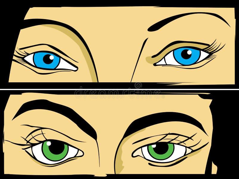 被设置的眼睛 库存图片