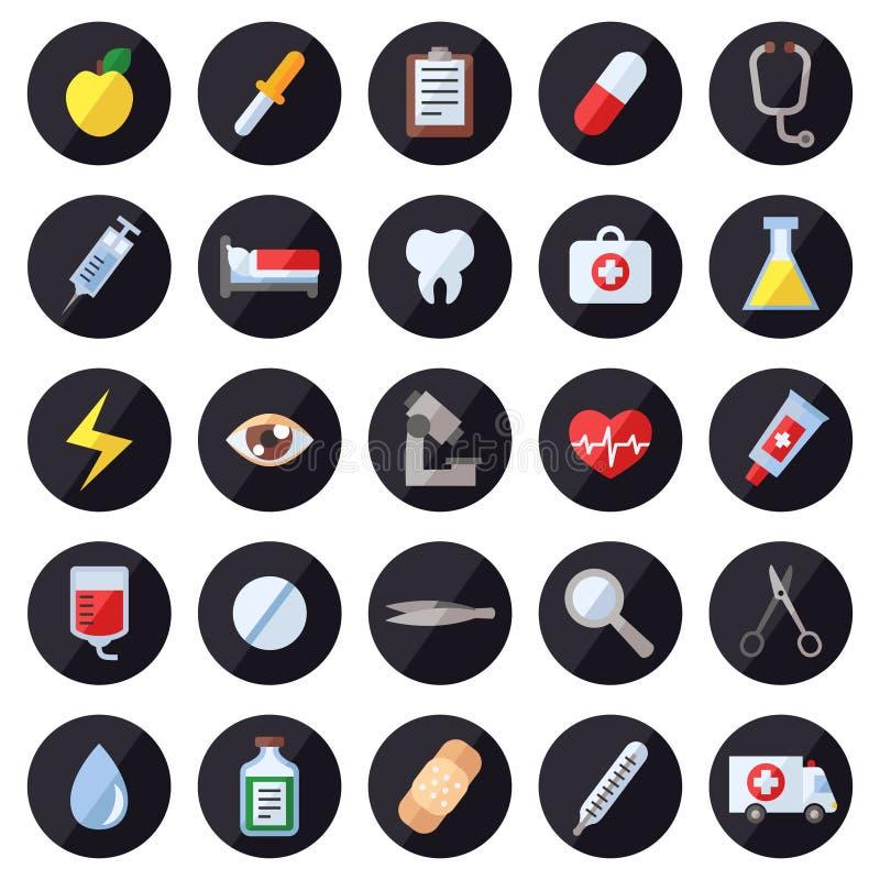 被设置的医疗和科学传染媒介象 现代平的设计 库存例证
