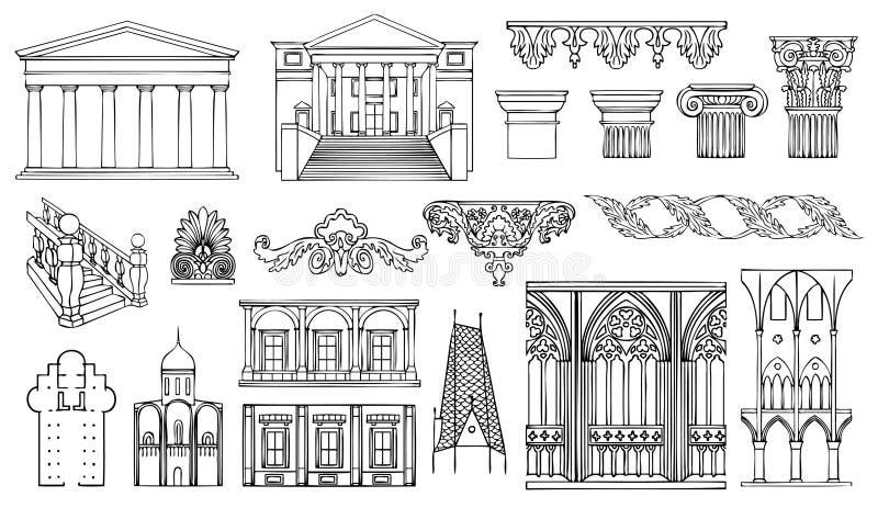 被设置的建筑学和装饰品 向量例证