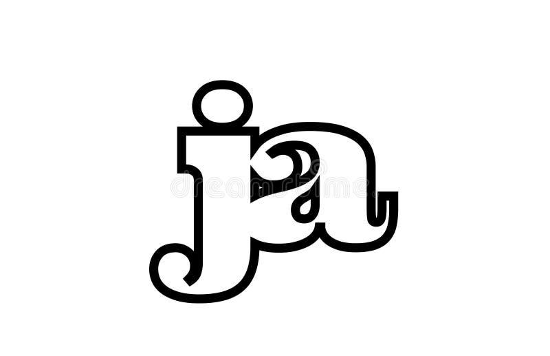 被连接的ja j一个黑白字母表字母组合商标象设计 库存例证