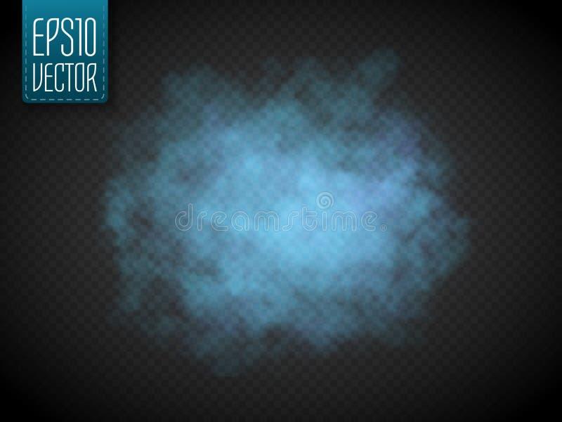 被隔绝的蓝色颜色烟 明亮的传染媒介多云、薄雾或者烟雾背景 向量 库存例证