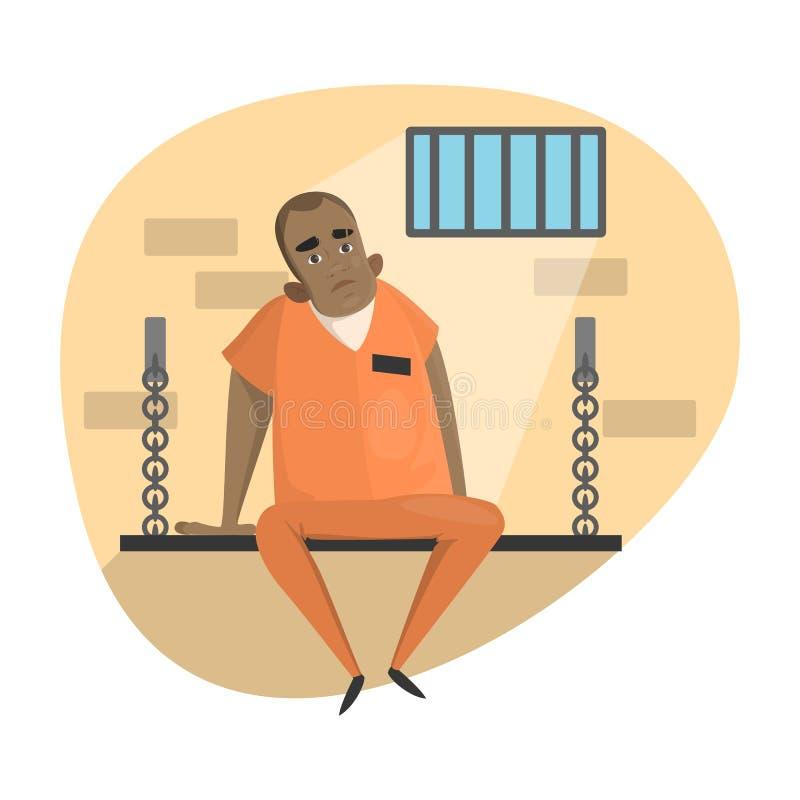 被隔绝的被监禁的集合 向量例证