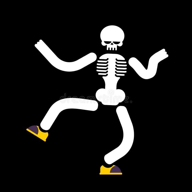 被隔绝的跳舞骨骼 头骨跳舞街道舞蹈 向量例证