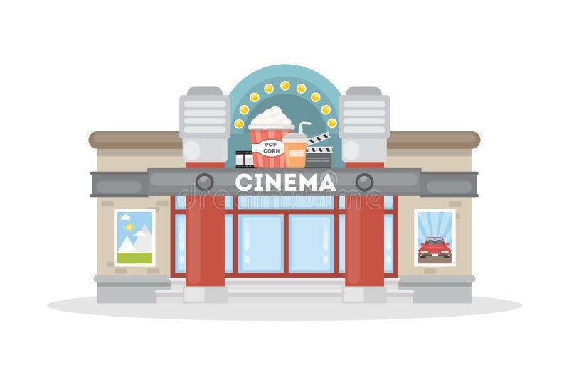 被隔绝的电影院 向量例证