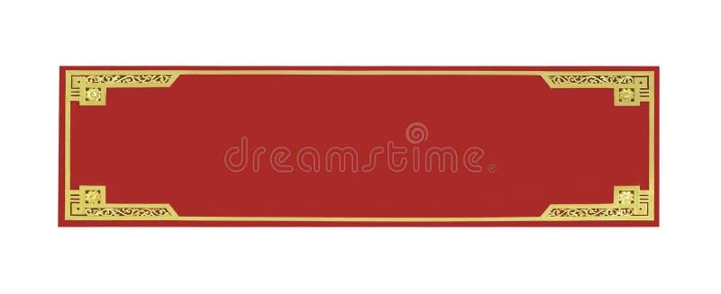 被隔绝的红色中国标志 免版税库存照片
