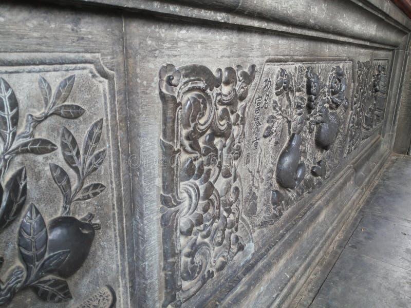 被雕刻的汉语 免版税图库摄影