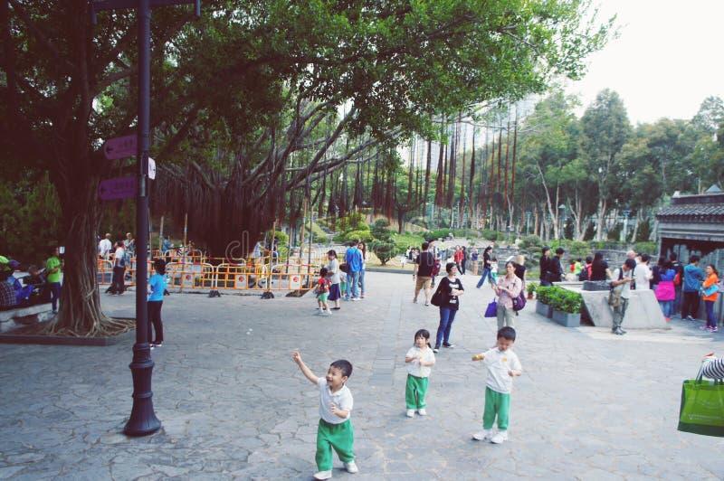 被围住的城市公园在香港 免版税库存照片