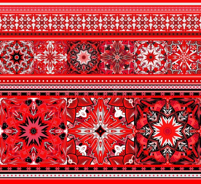 被绣的好象手工制造十字绣种族乌克兰样式 皇族释放例证