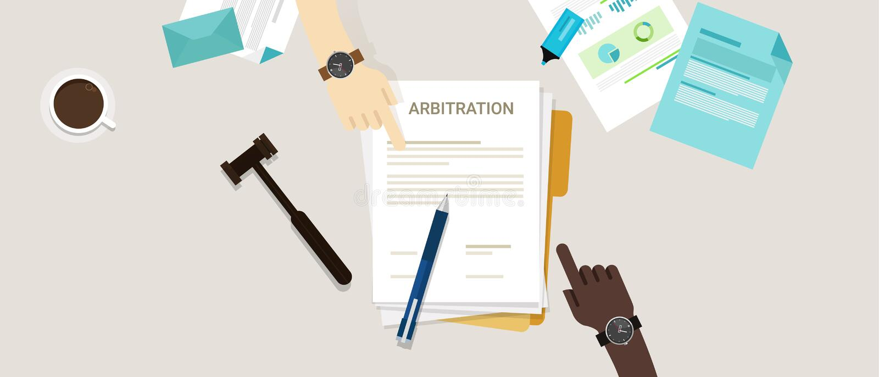 仲裁法律争执法律决议冲突 皇族释放例证