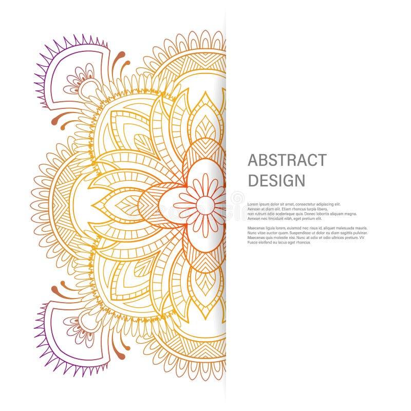 装饰品与坛场的颜色卡片 装饰要素葡萄酒 背景被画的现有量 抽象设计 皇族释放例证