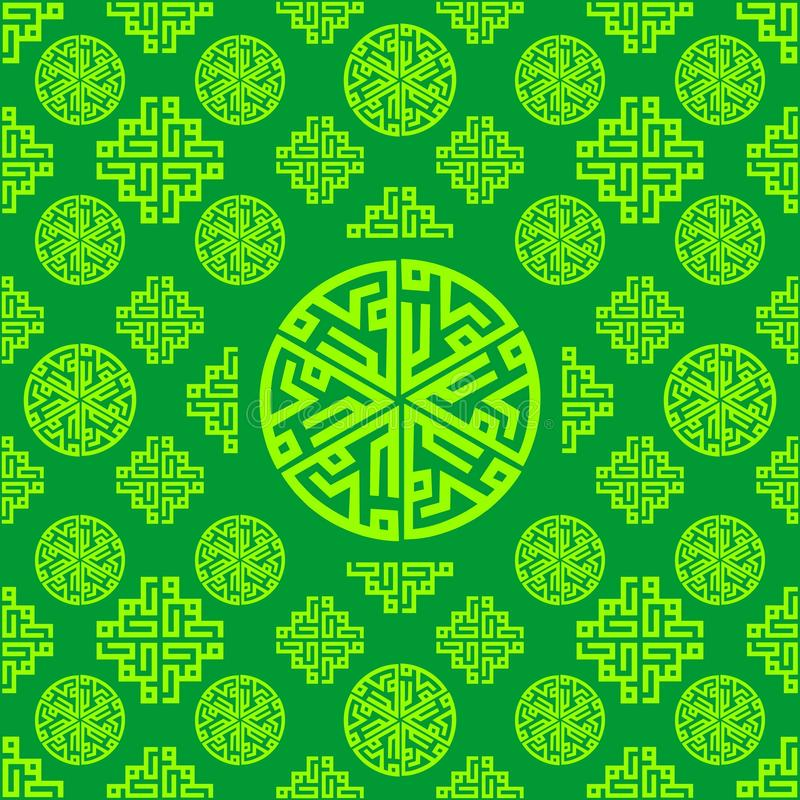 装饰品,东方人,阿拉伯语,伊斯兰教,绿色无缝的样式纹理背景 传染媒介赖买丹月穆巴拉克 库存例证