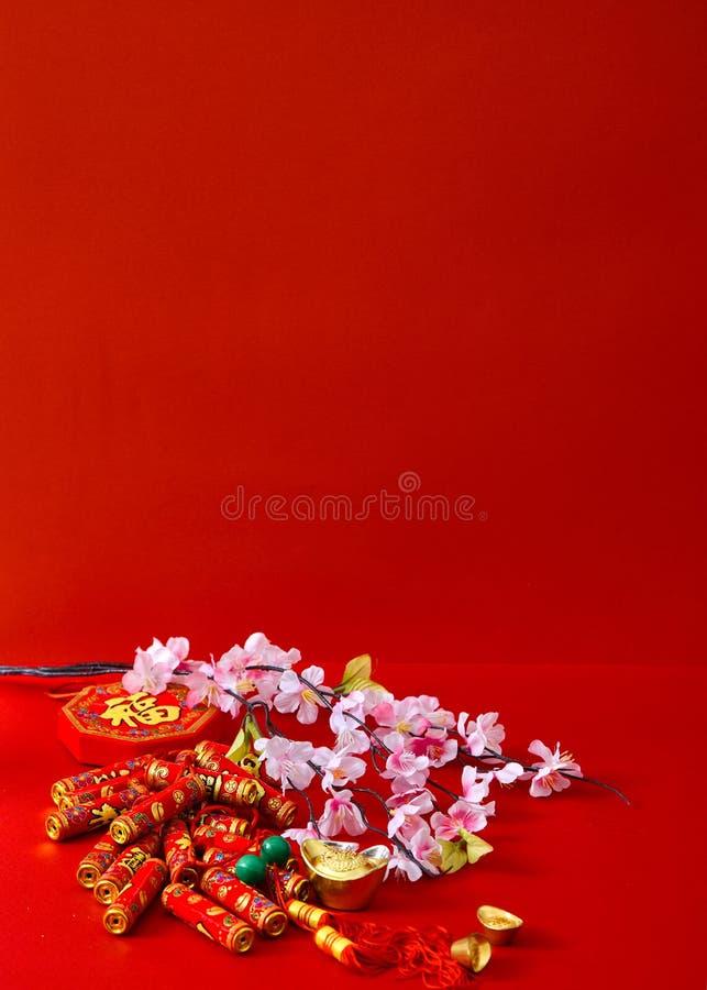 装饰在红色背景(汉字的春节2019年 傅 在文章上参见爆发,财富,货币流量 库存图片