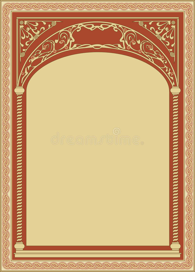 装饰框架向量 皇族释放例证