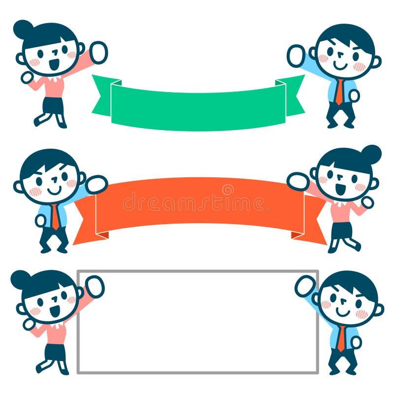 Download 装饰的丝带和男人和妇女 向量例证. 插画 包括有 女实业家, 向量, 空白, 人们, 确信, 成人, 小组 - 72355870