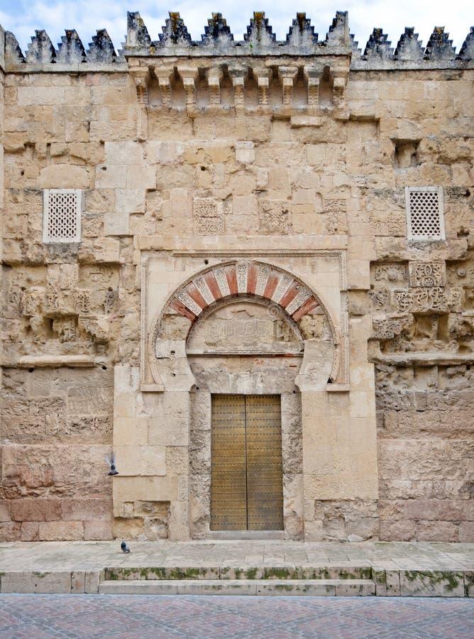 装饰的入口向梅斯基塔,科多巴,西班牙 库存照片