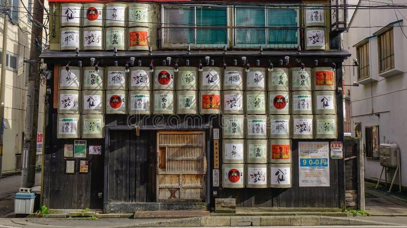 装饰的葡萄酒桶 图库摄影