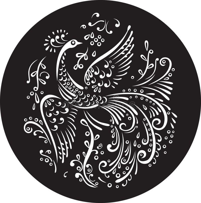 装饰的鸟 库存例证