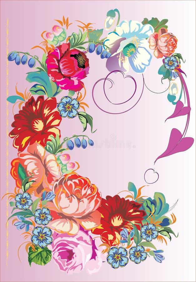 装饰花粉红色 库存例证