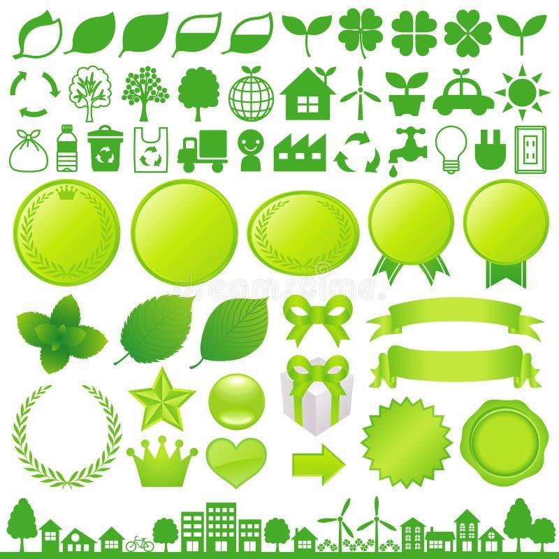 装饰eco 向量例证