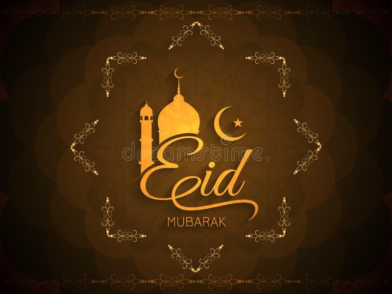 装饰Eid穆巴拉克卡片设计 皇族释放例证