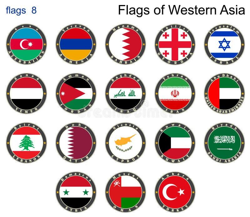 西亚旗子  旗子8 向量例证