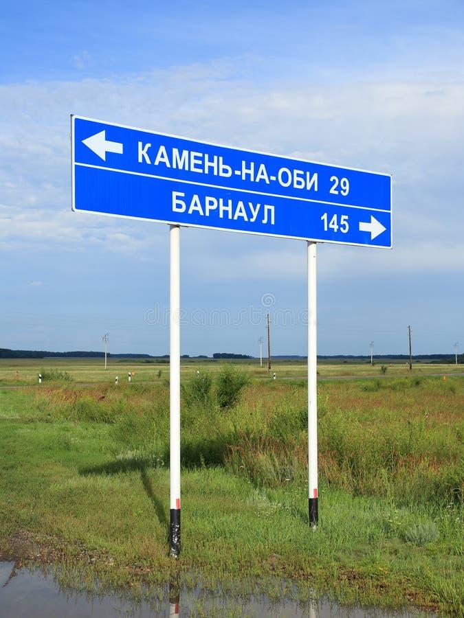 西伯利亚高速公路上卡门纳奥比和巴尔瑙尔之间的路标 库存图片
