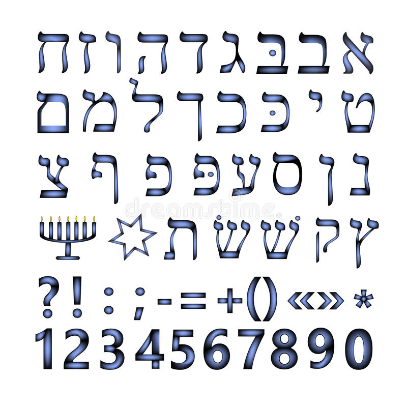 Download 西伯来字体 希伯来语语言 在被隔绝的背景的传染媒介例证 库存图片 - 图片 包括有 以色列, 排印错误: 62529171