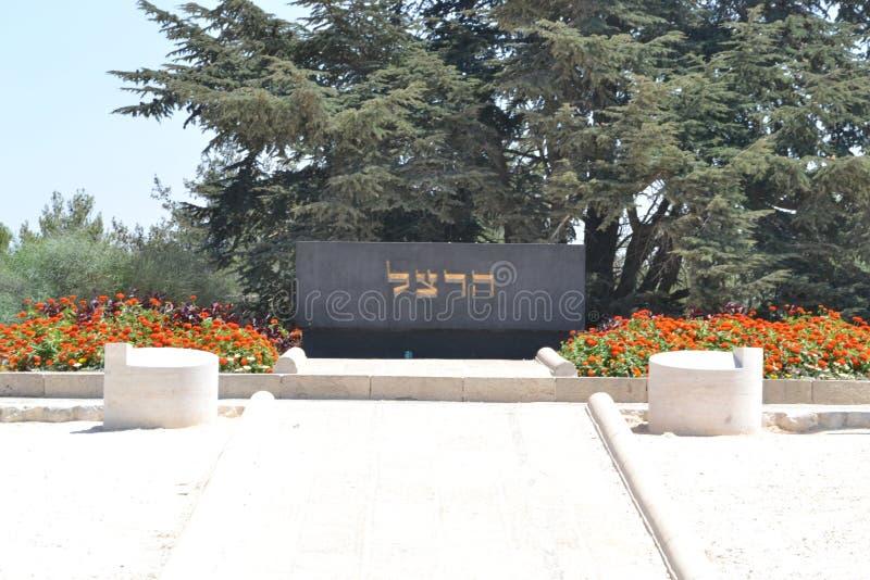 西奥多・赫茨尔坟墓,犹太复国主义的运动,赫茨尔山,耶路撒冷,以色列的创建者 免版税库存图片
