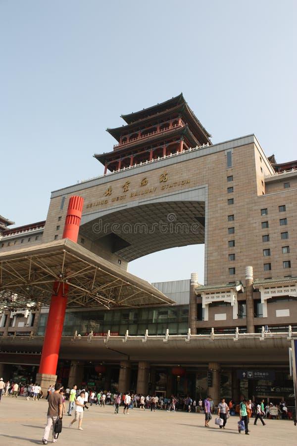 西方北京的火车站 免版税库存照片