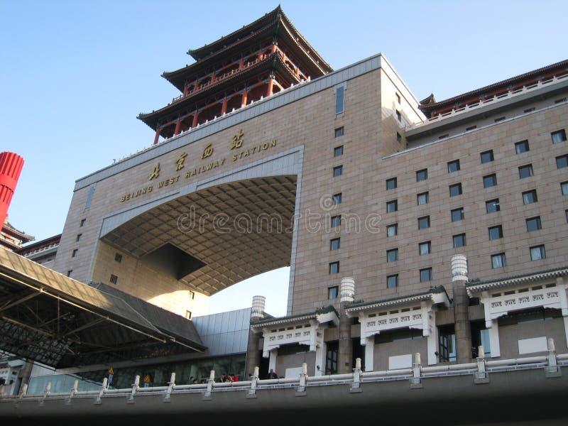 西方北京的火车站 库存图片