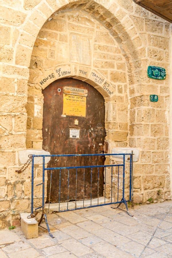 西蒙议院制革工人门在老贾法角,以色列 免版税图库摄影