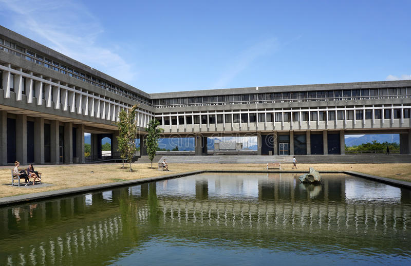 西蒙费沙尔大学 免版税图库摄影