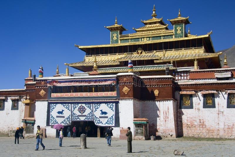 西藏-血清佛教徒修道院 免版税库存照片