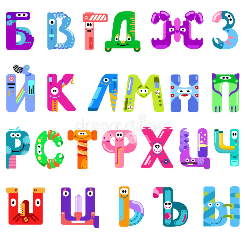 西里尔字母的辅音喜欢不同的机器人 皇族释放例证