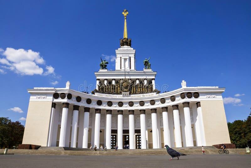 主要亭子VVC陈列莫斯科,俄罗斯 库存图片