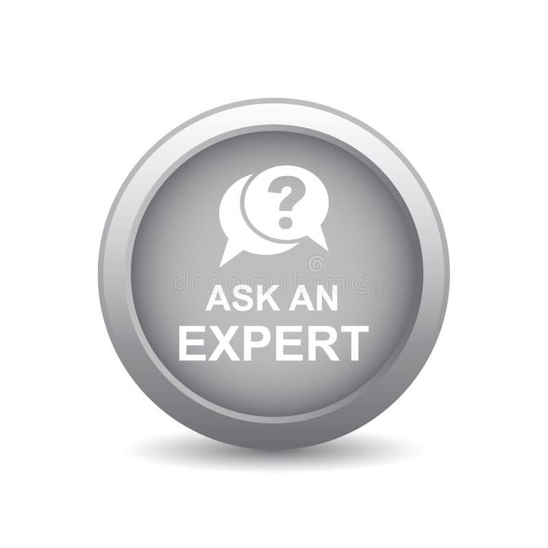要求专家 向量例证