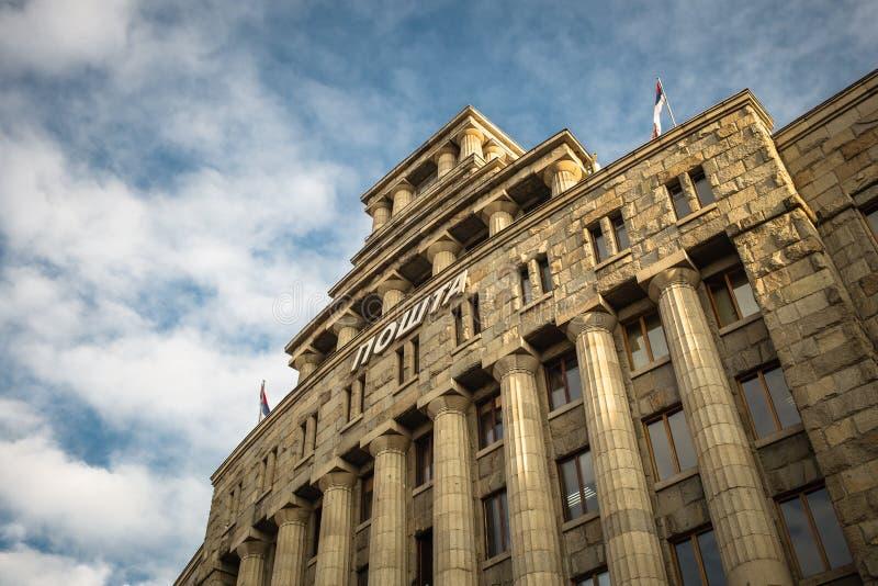 主要邮局在贝尔格莱德 库存图片
