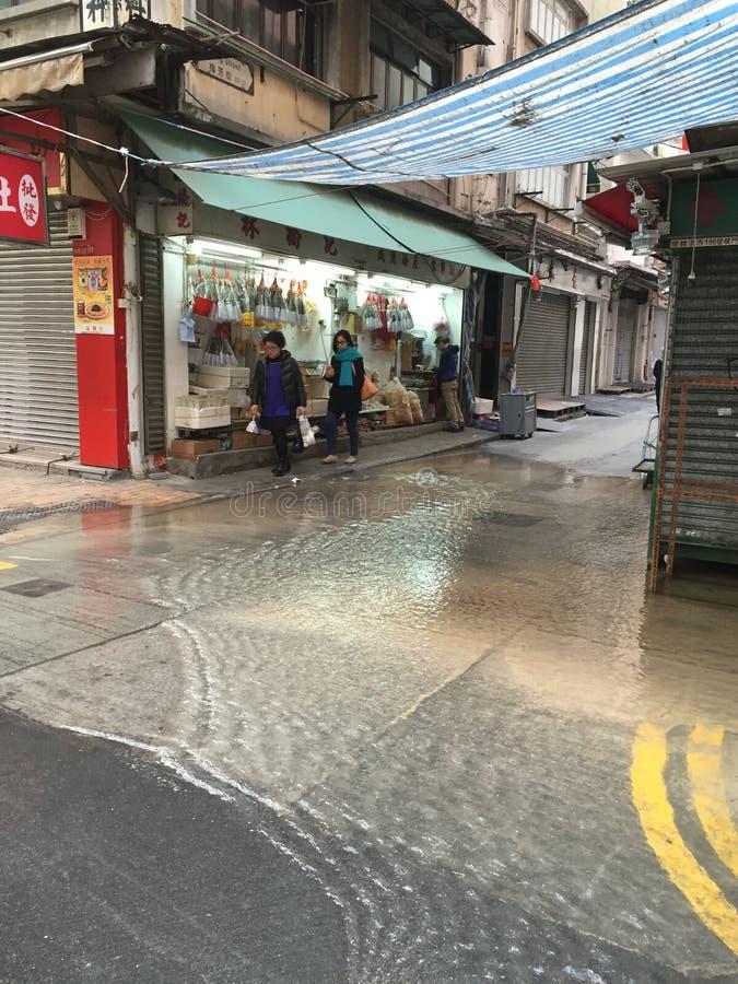 主要水管打破在Des Voeux西部,香港 库存图片